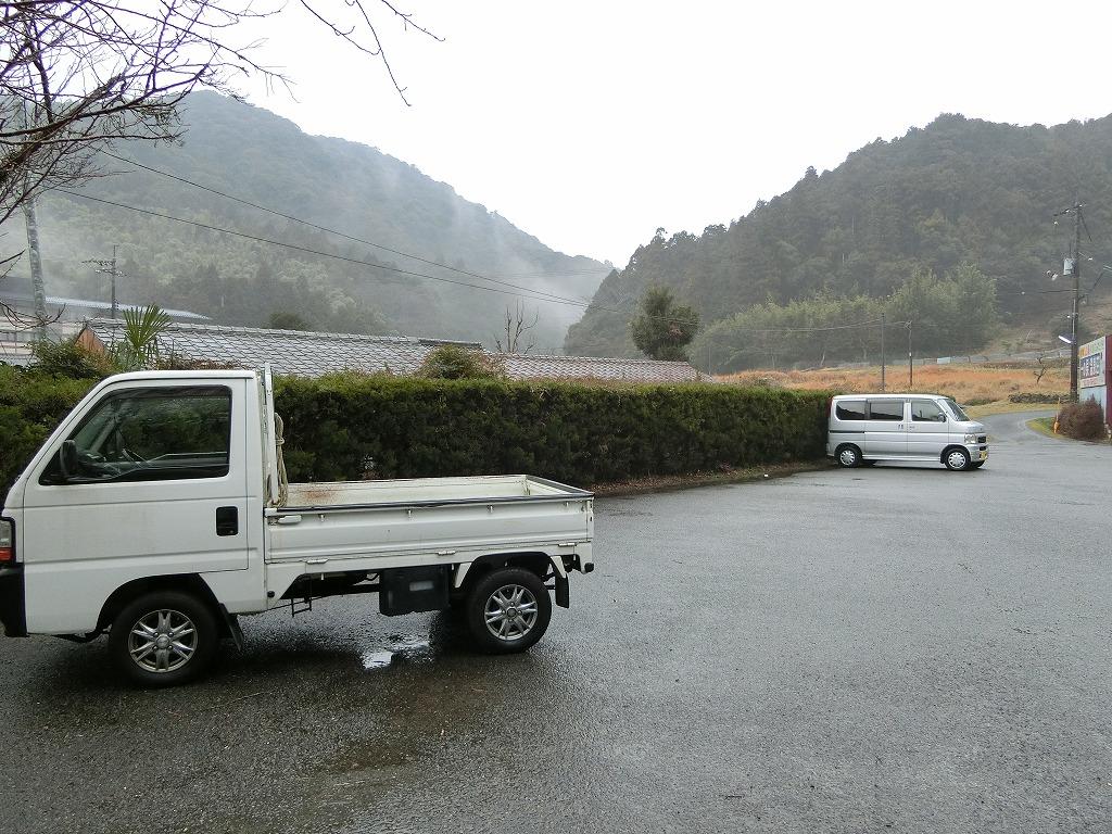 一の俣温泉荘の駐車場_2_20170129