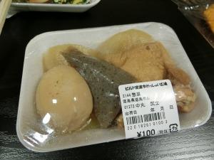 おでん100円_20170218