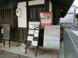蔵びあ亭500円ランチの看板_20170311