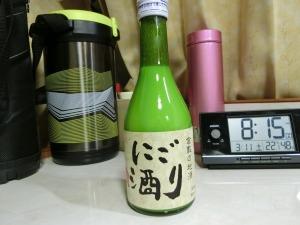 倉敷の地酒(にごり酒)_20170311