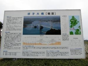 呼子大橋[概要]_20170318