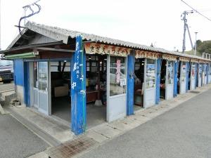 波戸岬サザエのつぼ焼き売店_2_20170318