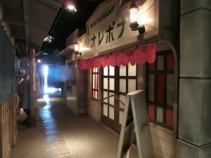 海峡レトロ通り_5_20170320