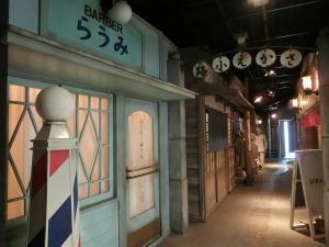海峡レトロ通り_6_20170320