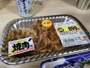牛鉄板焼肉タレ漬け_20170503