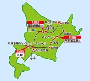 コースマップ_20170809