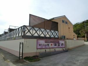 漁り火の宿 海宴坊_20170521