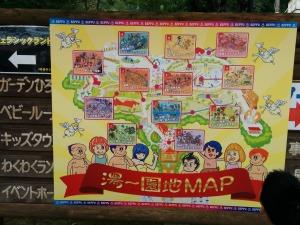 湯~園地MAP_20170729