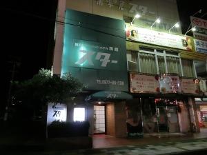 別府ステーションホテル西館_20170729