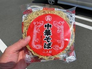 四井製麺工場の乾麺_20170730